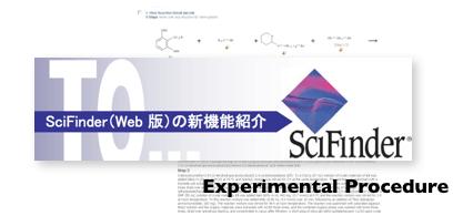 scifinder_experimental