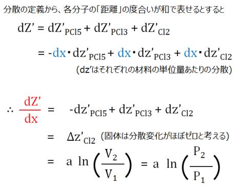 clausius2_22