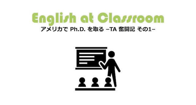推奨 する 英語