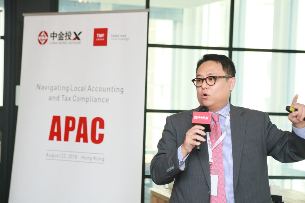 Top Experts Share Insights On Accounting And Tax Compliance In Asia Pacific – China Money Network
