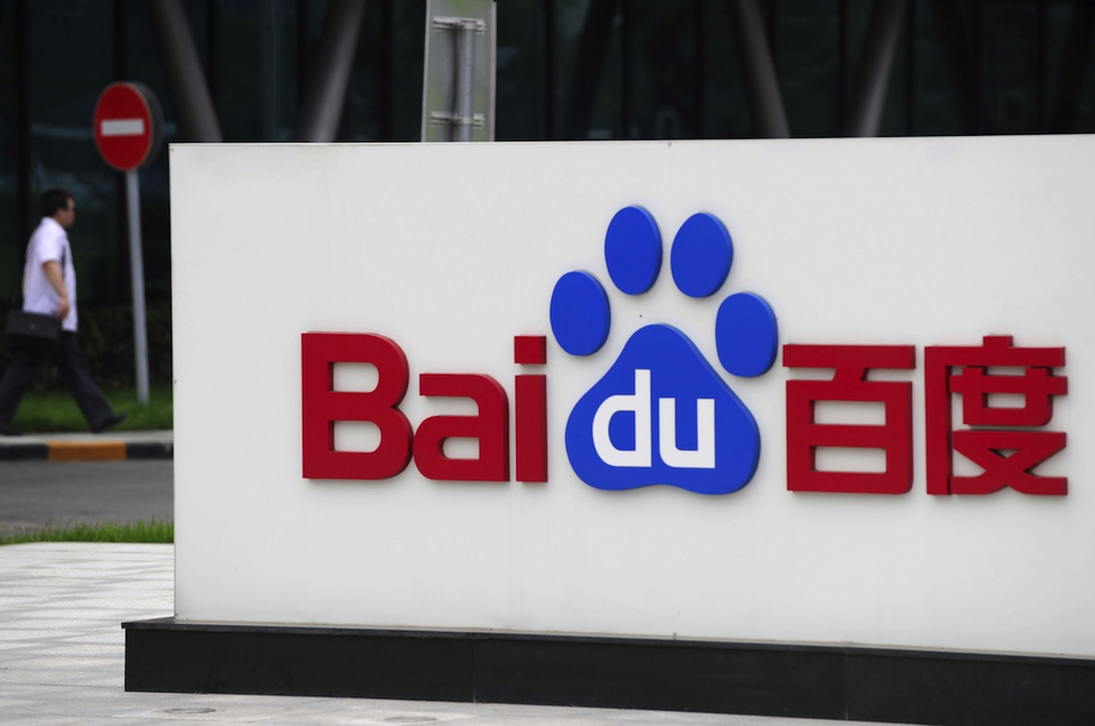 China Tech Digest: Baidu Reportedly To Spin Off AI Unit Xiaodu – China Money Network