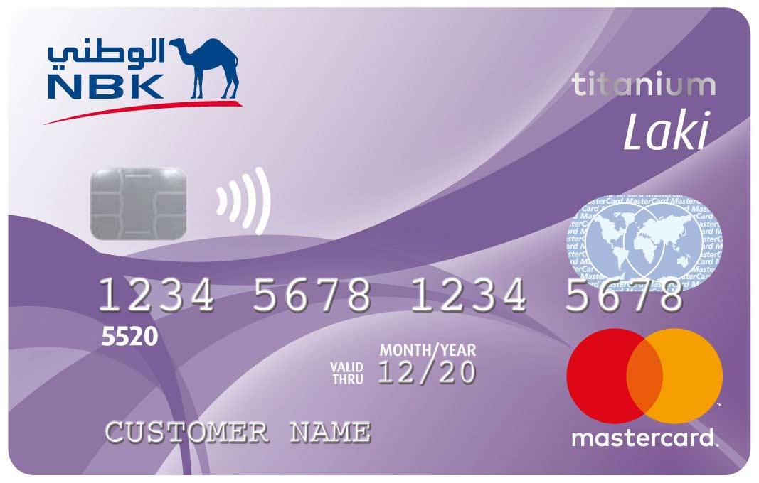 Doha Bank Personal Loan