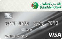 Dubai Islamic Bank Prime Classic Credit Card