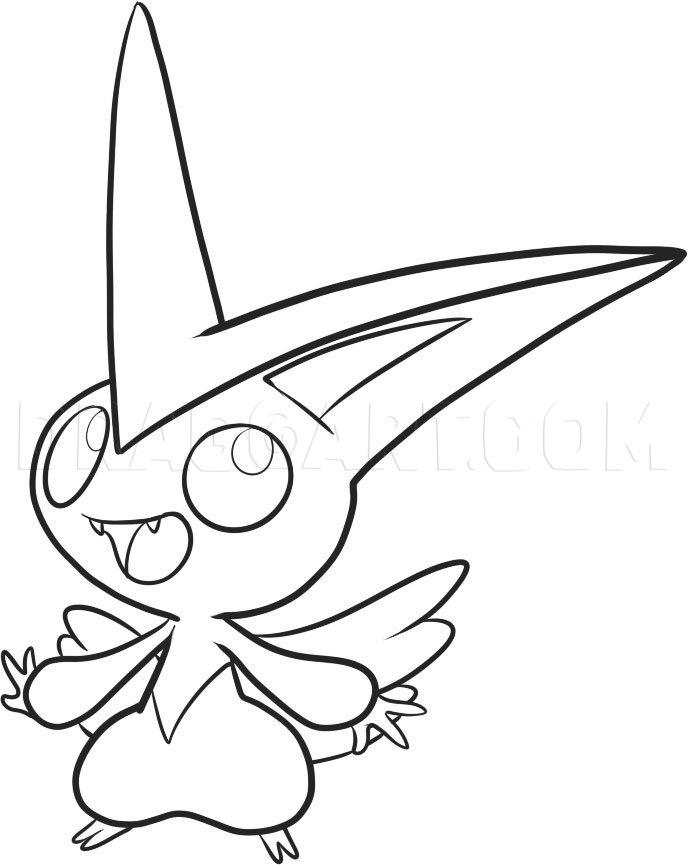 How To Draw Legendary Pokemon - 02/2021