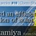 #10: Professor Atsushi Wakamiya:  Toward an efficient transformation of solar energy