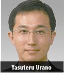 Yasuteru Urano