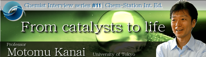 #11: Professor Motomu Kanai:  From catalysts to life