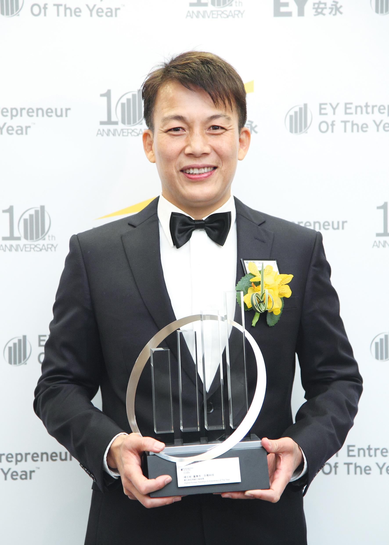 臺灣《安永企業家獎》2014年得主   安永臺灣