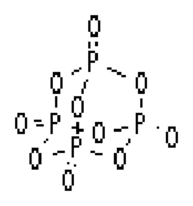 Phosphorus pentoxide, 98+%, ACS reagent, ACROS Organics