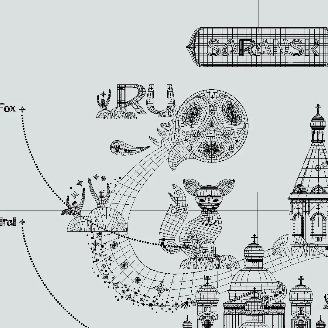 Fifa World Cup Russia Host City Saransk 3d Model