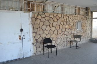 Megamot Shalom's listed address in Beit Shemesh.
