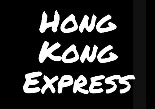 Hong Kong Express Coupons - 6030 Burke Commons Rd Burke. VA