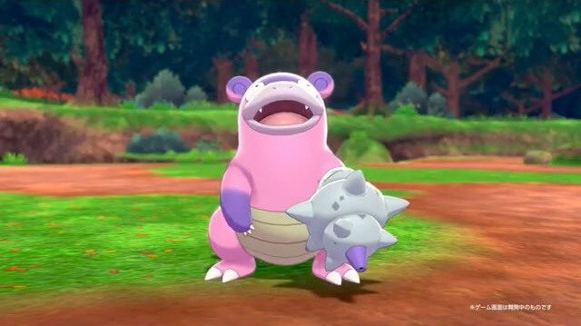 new slowbro awake