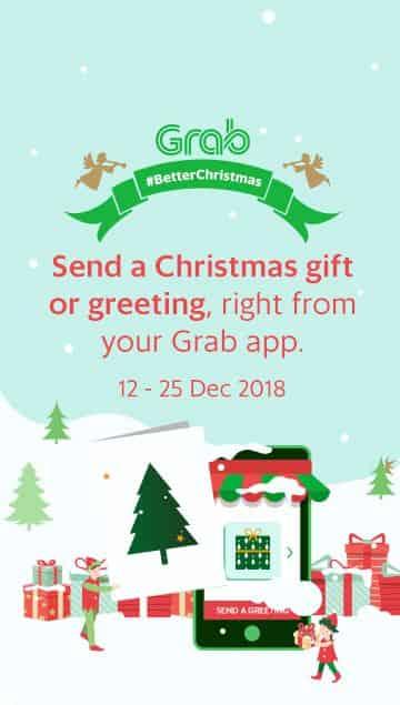 Christmas Gift Greeting