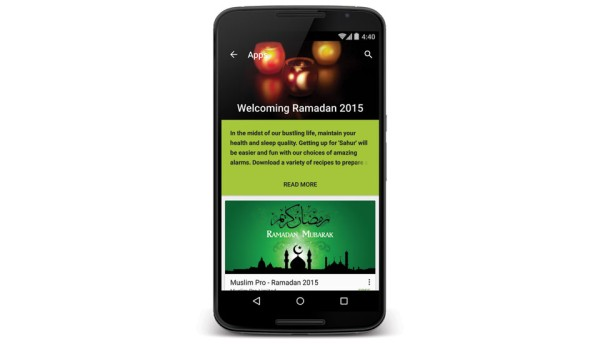 My Ramadhan Companion will provide you with content pertaining to the Muslim holy month of Ramadhan. <br> Image source: Google.