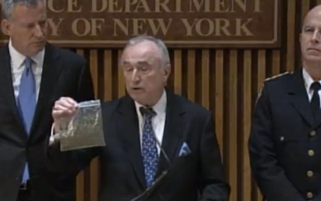 %name BREAKING: NYC Makes Historic Move For Marijuana With 25g Rule