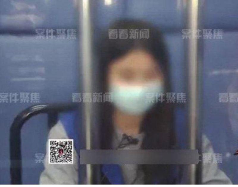 FANG ditahan polis. FOTO Agensi