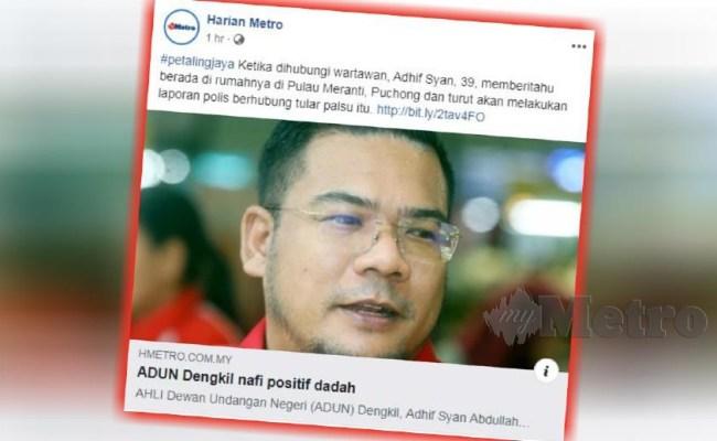 Adhif Syan Memang Ditahan Polis Bersatu Selangor