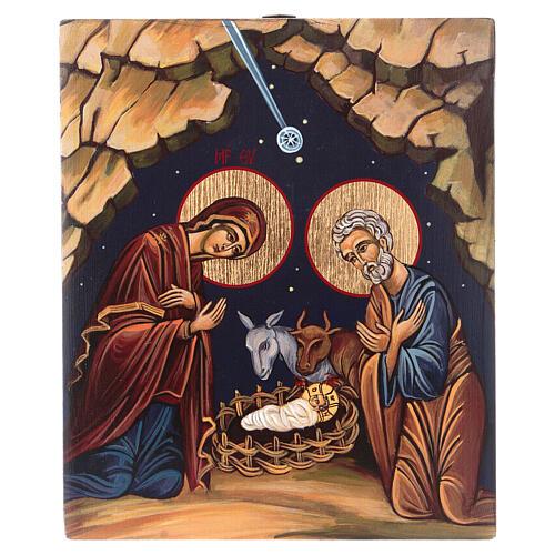 Byzantine icon Nativity 20x15 cm painted on wood Romania 1