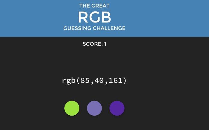 RGB вызов
