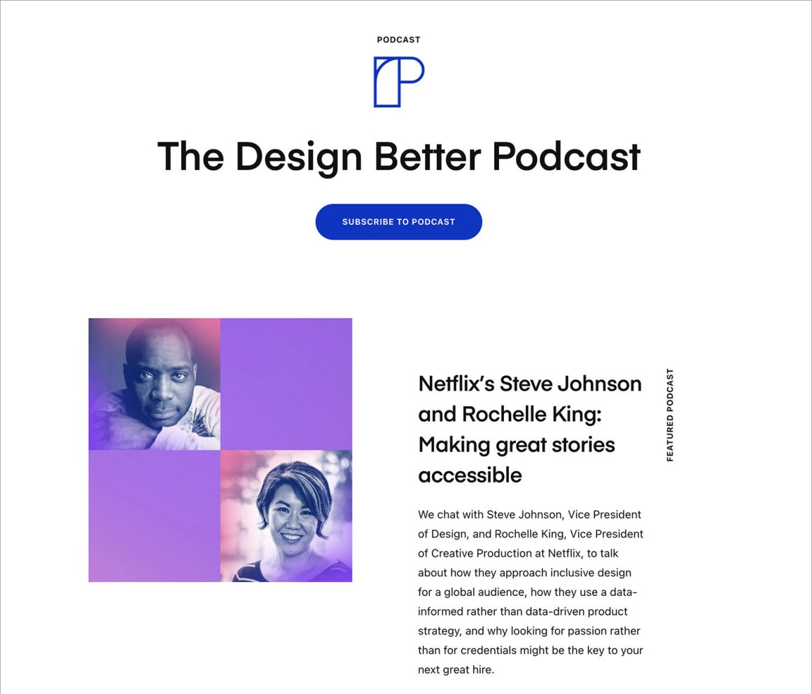 Дизайн лучше
