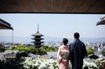 Michelin Star Restaurant & Bar In Paris Park Hyatt