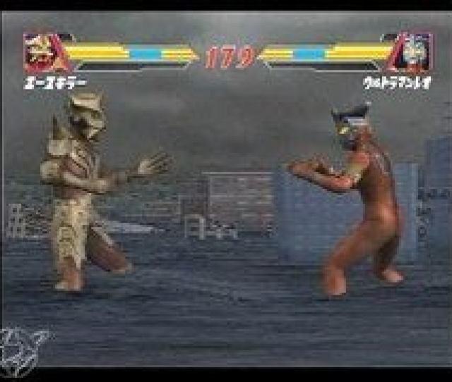 Ultraman Fighting Evolution  Gameplay_2002_10_31_1