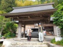 Kumano Kodo day 9 Muiraguichi farmstay