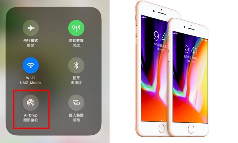 iPhone省電秘技!12個改善iOS 11耗電問題方法 - JUKSY 街星