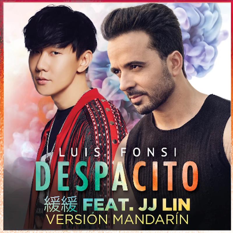 〈Despacito〉華語版本〈緩緩〉上架!Luis Fonsi 隨林俊傑大唱中文 遭嫌「歌詞太保守」? - JUKSY 街星
