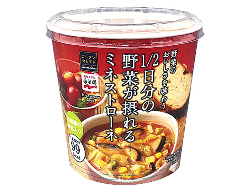 超美味的培根蛋麵只有 47 大卡!8 款日本超商低熱量食品推薦 居然通通都不到 100大卡 - JUKSY 街星