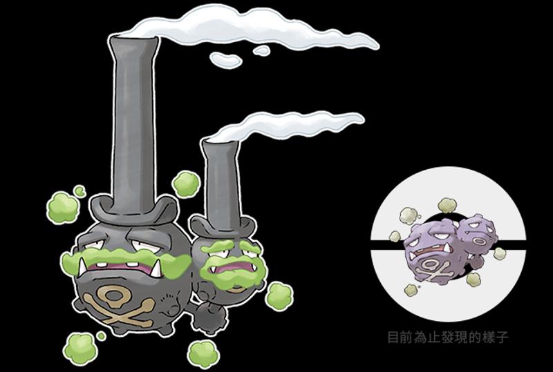 全球訓練師都驚呆!《寶可夢 劍/盾》遊戲封面隱藏「大彩蛋」。網友「這款真的必收!」 - JUKSY 街星
