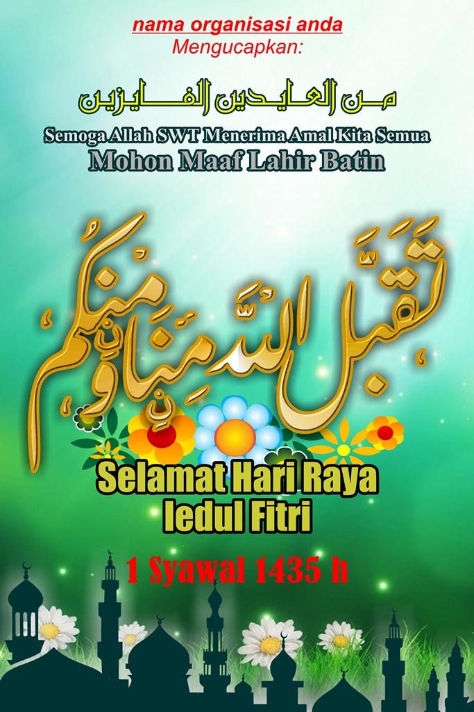 Selamat Idul Fitri Cdr : selamat, fitri, Terbaik, Spanduk, Erlie, Decor