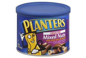 Planters 166 Oz Snack Nuts Honey Nut 12 BoxCarton Inner