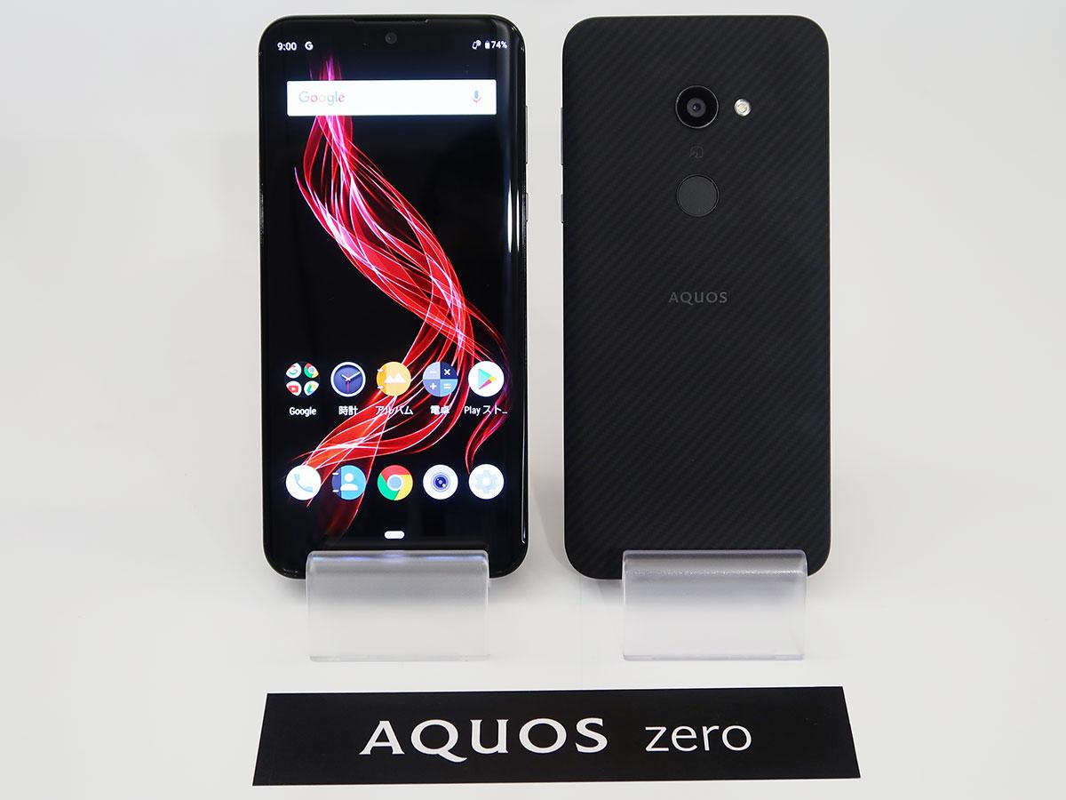 勢いにのるシャープ「AQUOS」,自社製有機ELで実現した超軽「zero」の実力   Business Insider Japan