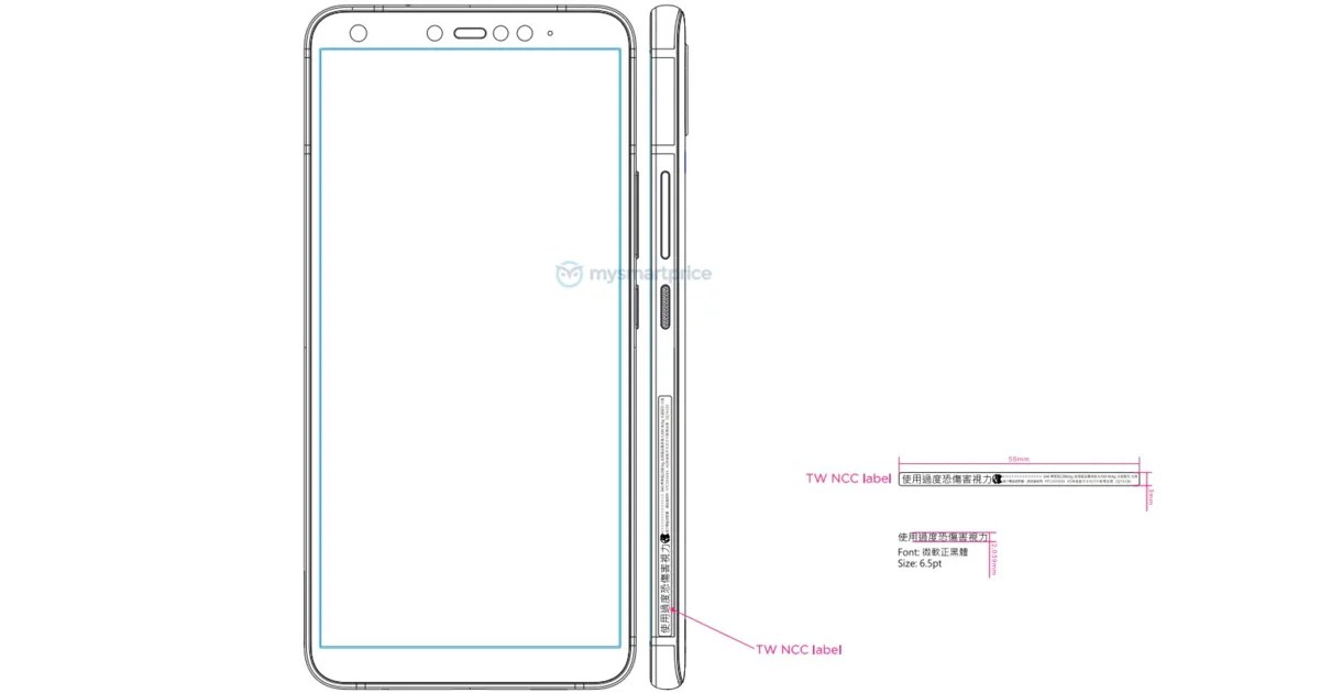 HTC 2Q7A100 Granted NCC Certification in Taiwan, Will Come