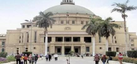 Egypt court backs niqab ban on Cairo University staff