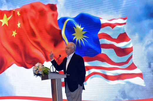 Image result for Najib does business withChina