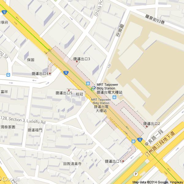 臺電大樓站