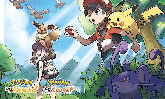 kangaskhan swing chair pokemon quest gaming chairs for pc india top tips to begin let s go pikachu and eevee