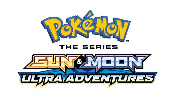 pokémon the series sun