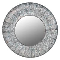 Round Metal Antiqued Ornate Wall Mirror | Mulberry Moon