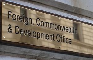 Σύμβαση απόσυρσης Συνάντηση ειδικής επιτροπής για τις κυρίαρχες περιοχές του Ηνωμένου Βασιλείου στην Κύπρο Κοινή δήλωση UK-ΕΕ