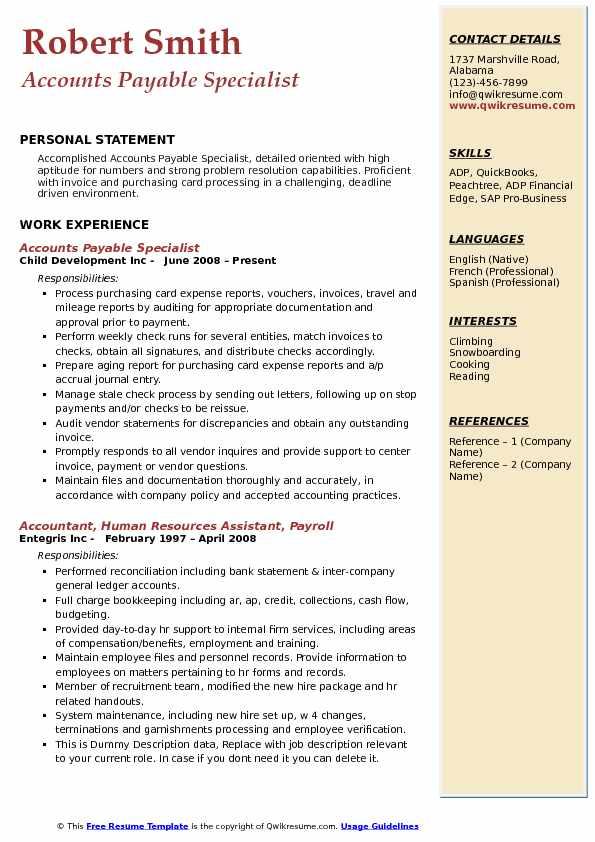 resume example accounts payable