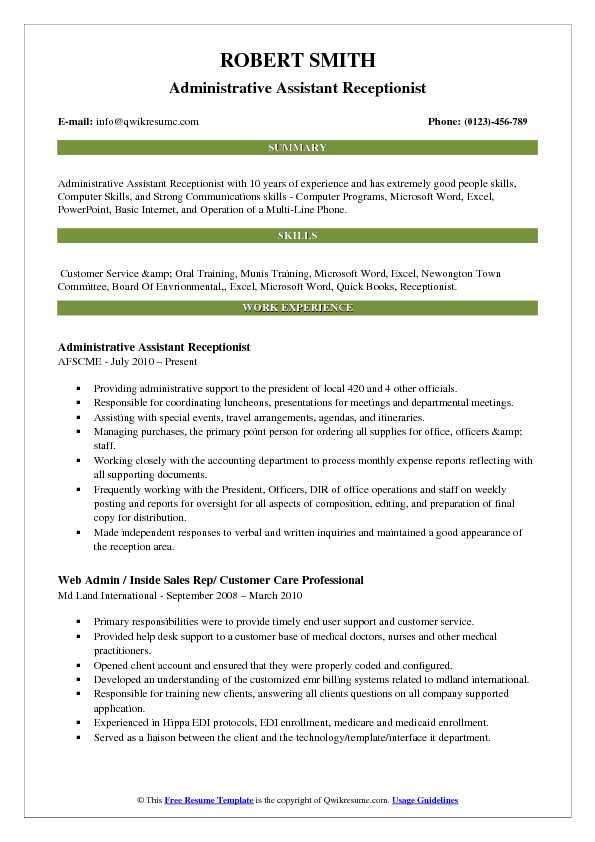Receptionist Resume Computer Skills - Resume Examples