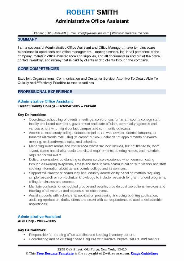 office assistant resume summary examples