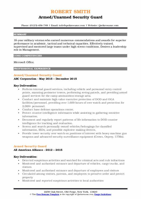 sample resume for security guard unarmed
