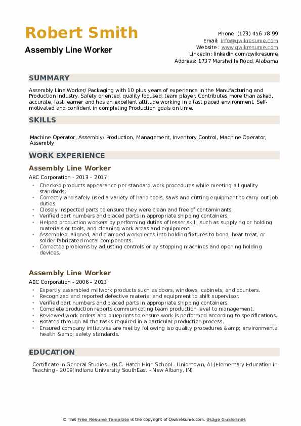 assembly line resume example