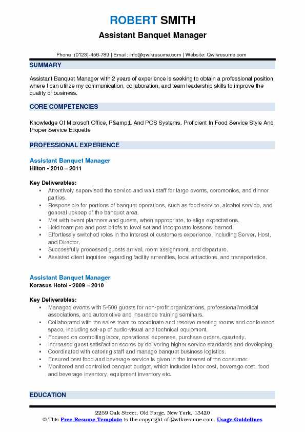 objective for banquet manager resume