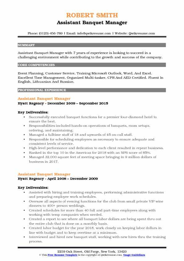 sample assistant responsibilities resume